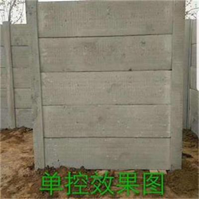 水泥围墙板安装