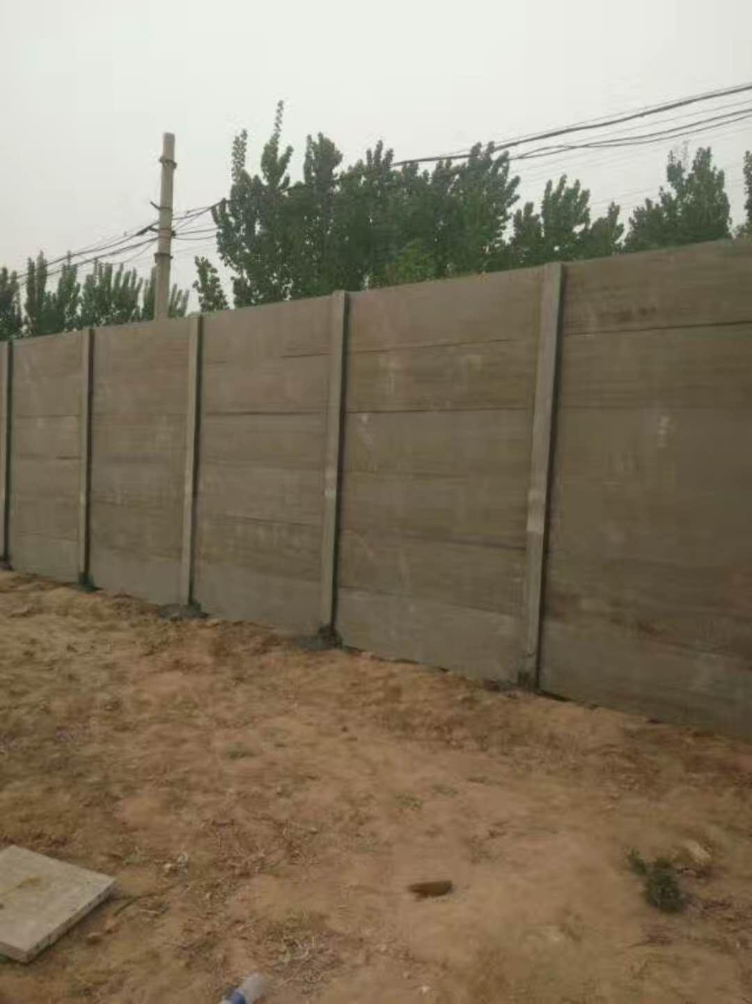 预制围墙板