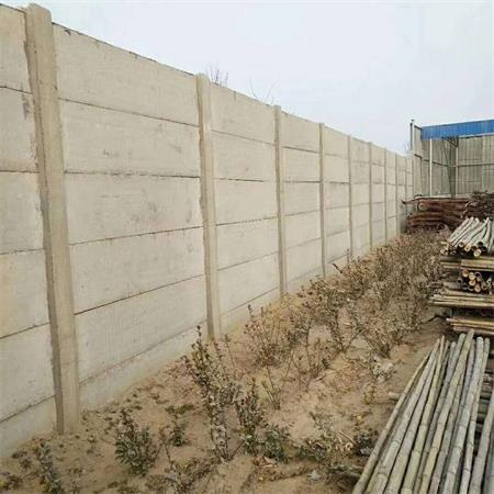 水泥板围墙材质